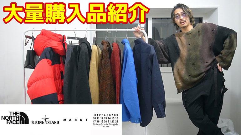 ユーチューバーなかむさんが最近の爆買い大量購入品を紹介!