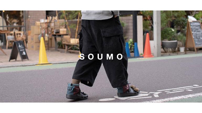 SOUMO ハズム 岡山