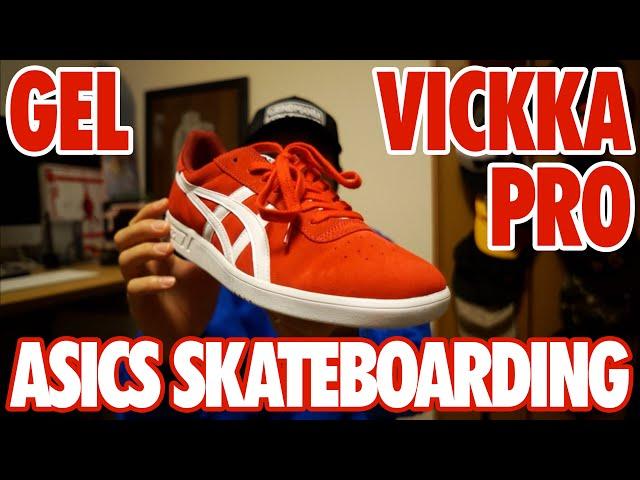 【スニーカー紹介】ASICS(アシックス) SKATEBOARDING(スケートボーディング) GEL-VICKKA PRO