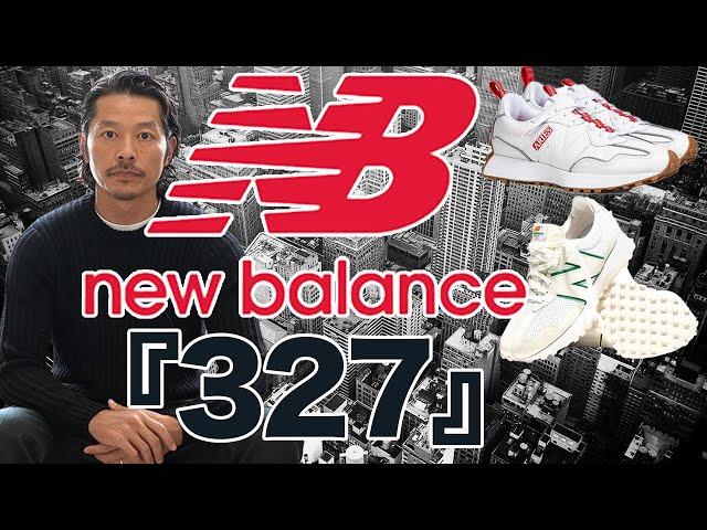 ニューバランス327【NEW BALANCE 327】最近購入したスニーカーを紹介します!!