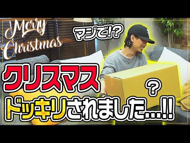 【ドッキリ!!】クリスマスにとんでもないモノをプレゼントして頂きました!!【NIKE(ナイキ)スニーカー】