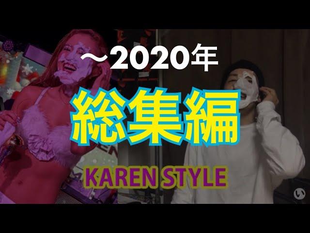【黒歴史】俺的名シーン総集編【〜2020年】