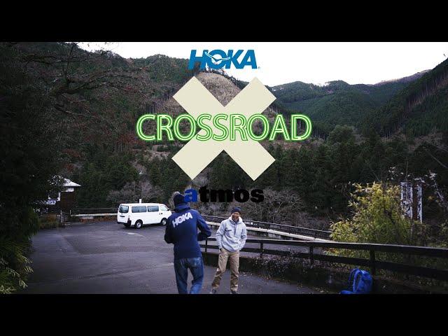 ストリートとアウトドアのボーダレスシューズ<HOKA ONE ONE KAHA LOW GTX>を履いて気軽に自然を楽しめるハイキングへ!『CROSSROAD』Season 1_Episode 4