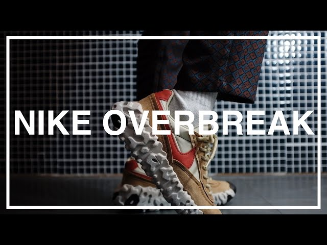 【ナイキ オーバーブレイク】サイズ感注意!復刻の人気モデルもいいけど、色もいいし履き心地もいい。 リアクトソールとデイブレイクの融合 NIKE OVERBREAK スニーカー 着用レビュー
