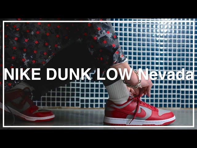 【ナイキ ダンク】NIKE DUNK NCAA ネバダ大学ラスベガス校 カレッジカラー snkrdunk スニーカーダンク購入 NIKE DUNK LOW retro [DD1391-002]