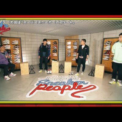 1月27日〜配信「#4 スーパースニーカーアスリート」告知【WOWOW】NIKE(ナイキ)ASICS(アシックス)