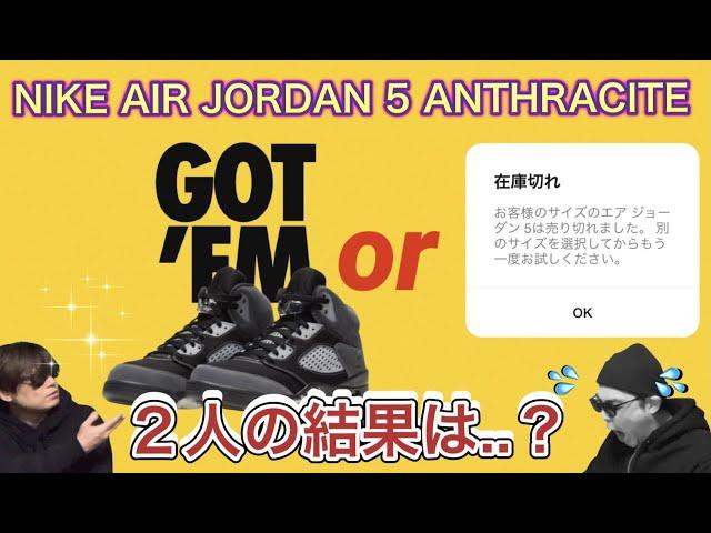 "SNKRS オンラインチャレンジ!エアジョーダン5 アンスラサイト!Air Jordan 5 ""Anthracite""! DB0731-001 AIR JORDAN 1 HI 85"
