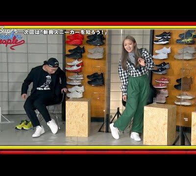 2月10日〜配信「#6 新興スニーカーを知ろう!」告知【WOWOW】HOKA(ホカ)