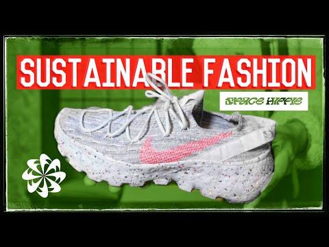 世界新基準「サスティナブルファッション」とは? 環境問題に配慮したスニーカー : NIKE SPACE HIPPIE 04