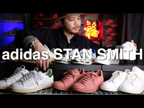 【adidasスタンスミスのこれから】サステナブル素材に変わったスタンスミスについて私の思うこと。アディダス STAN SMITH スニーカー 名作 定番