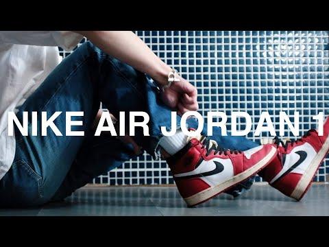 【ただAJ1を履く動画】ナイキ エアジョーダン1 をただ履いて脱ぐだけの動画です。NIKE AIR JORDAN 1 スニーカー パンツは今後の配信で紹介致します。retro high og