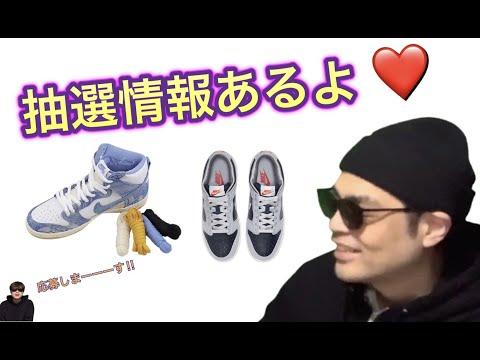 """2021年2月26日発売!Carpet Company(カーペットカンパニー) x Nike SB Dunk High CV1677-100 Nike Dunk Low SP """"College Navy"""""""