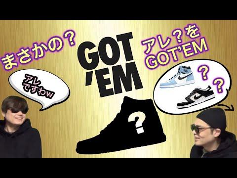 """オンラインチャレンジ!NIKE Air Jordan 1 Retro High OG """"University Blue"""" Clot x Nike Air Max 1"""