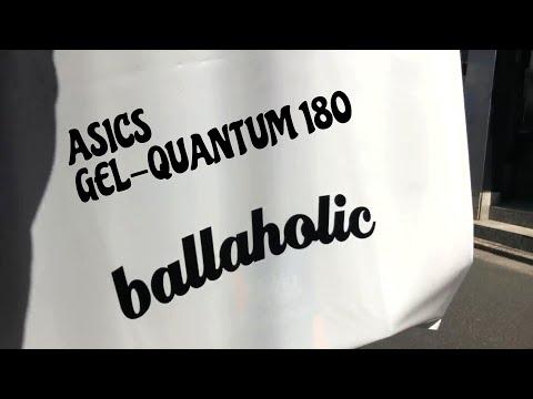 ballaholic(ボーラホリック) × asics(アシックス) GEL-QUANTUM 180 を店舗購入【2021.03.10】