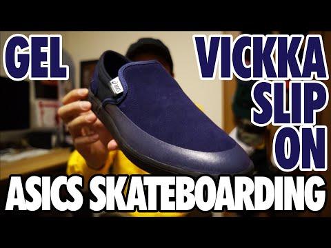 ASICS(アシックス) SKATEBOARDING GEL-VICKKA SLIP-ON【スニーカー紹介】