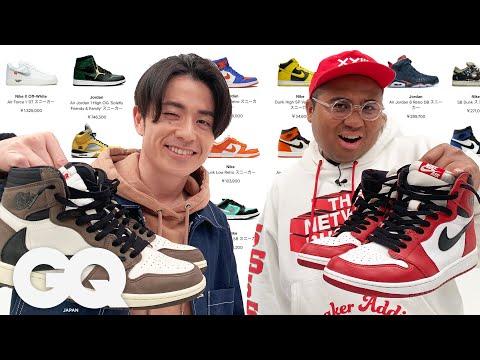 オリラジ藤森慎吾とアントニーがスニーカーショッピング!オンラインで手に入れた激レアスニーカーとは?| Sneaker Holics S5 #1 |GQ JAPAN