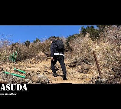 """ウダスダ・スダのちょっと山へ VOL.1 【金時山編】UDASUDA """" Loose the culture"""" #11"""