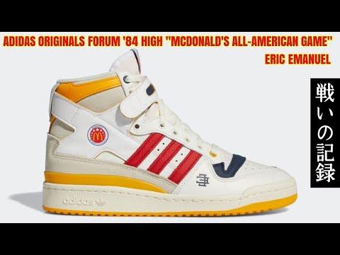 "ERIC EMANUEL × ADIDAS ORIGINALS FORUM '84 HIGH ""McDonald's ALL-AMERICAN GAME"" に戦いを挑んだ結果【2021.04.21】"