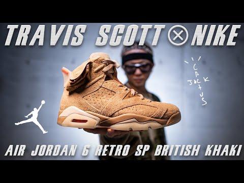 【当選】NIKE×Travis Scottコラボスニーカーを古着と合わせてレビュー!