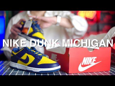 【待望の一足】ナイキ ダンク ミシガン NIKE DUNK LOW MICHIGAN 過去モデルとの比較 スニーカーダンク購入
