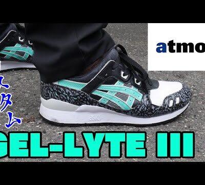 """GEL-LYTE III """"atmos"""" custom【スニーカーカスタム】アトモス"""