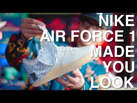【エアフォース1を剥く】NIKE AIR FORCE 1 MADE YOU LOOK レビュー ヴィンテージ加工の色味チェック ナイキ スニーカー カスタム