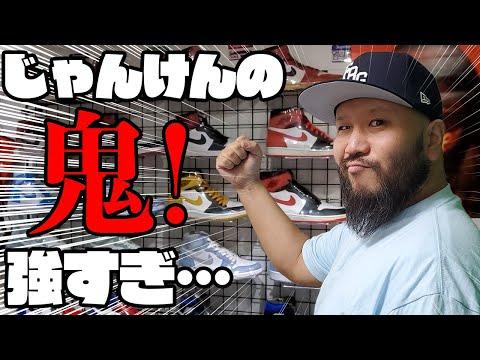 【買い物】髭ミルクがじゃんけんの鬼と化した結果~後編~UNION3