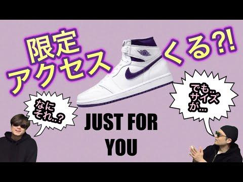 """限定オファー?!Air Jordan 1 High """"Court Purple"""" WMNS CD0461-151"""