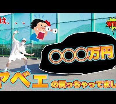 [スニーカー・高額]朝岡、遂に、、◯◯買う!?人生史上最高額の買い物でした