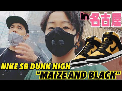 """SNKRS購入確率調査