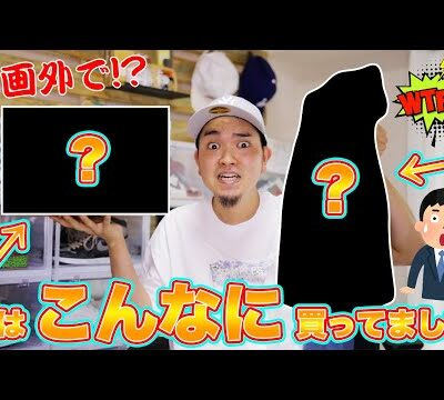 動画外で買ってたアイテムを一挙にご紹介!朝岡周& The Jack Band