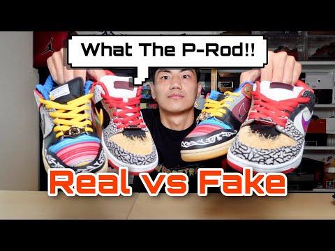 スーパーコピーの見分け方!Nike SB Dunk What The P Rod(Real vs Fake)白龍Sneakers