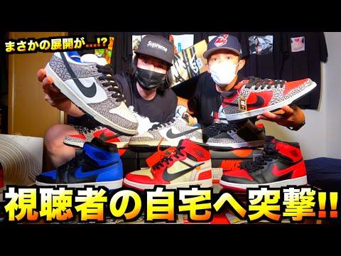 スニーカーを愛し続けて20年!エアジョーダンは神様?とんでもない事実が  崎山翼 TsubasaSakiyama -Drummer