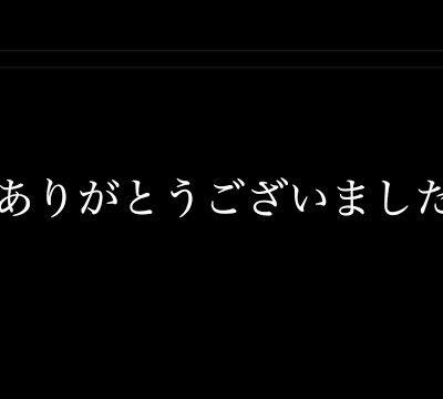 【ご報告】ありがとうございました【スニーカー研究室】ガバリ
