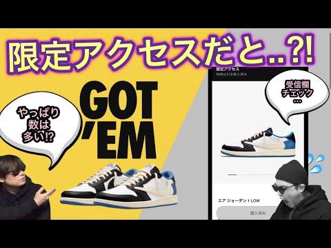 """限定アクセスきた? OFF-WHITE(オフホワイト) x Nike Dunk """"The 50"""""""