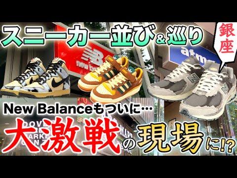 【New Balance ML2002RDA】転売ヤーの餌食に!?