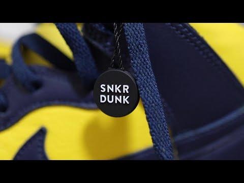 SNKRDUNK(スニーカーダンク)|初めてのスニダン