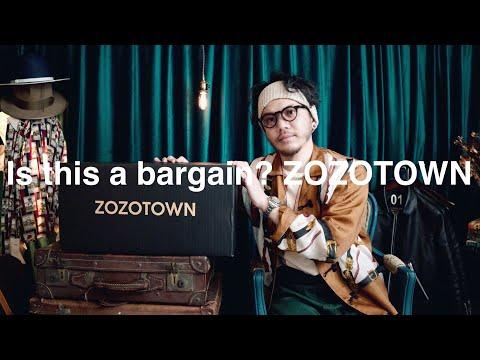 vibeca&co. ヴィベカ【zozoのセール品購入】【開封】